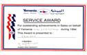 Yemenia - Service Award